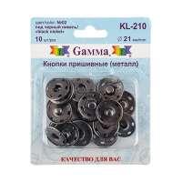 """Кнопка пришивная """"Gamma"""" KL-210 металл d 21 мм 10 шт."""
