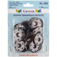 """Кнопка пришивная """"Gamma"""" KL-300 металл d 30 мм 10 шт."""